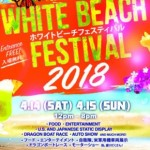 2018-04-14-white-beach-fes