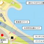 umisora_map